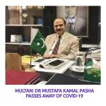 VC NISHTAR MEDICAL UNIVERSITY PROF DR MUSTAFA KAMAL PASHA PASSES AWAY OF CORONAVIRUS